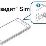 Что делать если Galaxy S6 не видит сим-карту?