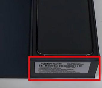 Серийный номер Galaxy S8 указан на коробке