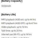 Сколько держит заряд Galaxy S8
