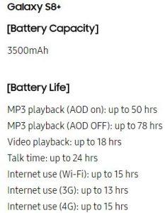 Время автономной работы Galaxy S8 Plus