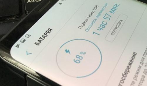 Galaxy S9 быстро теряет заряд
