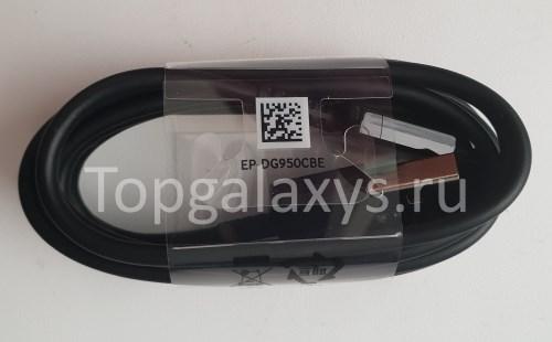 Провод USB Type-C - USB из коробки Galaxy S9