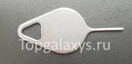 Скрепка для лотка сим-карты Galaxy S9
