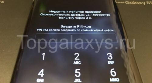Дефект Galaxy S9 - сбой в работе датчика отпечатка пальца