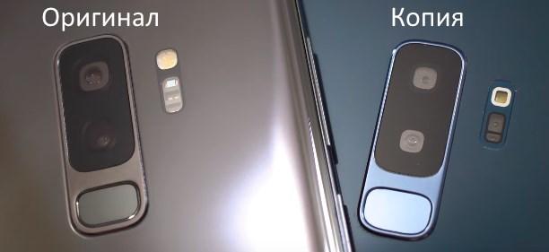 У копии Galaxy S9 есть датчик отпечатка пальца