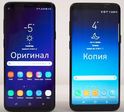 Оригинал и копия Samsung Galaxy S9
