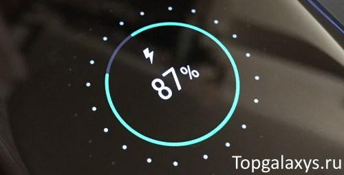 Как нужно заряжать Galaxy S9