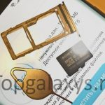 Формат и максимальный объем карты памяти Galaxy S9