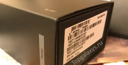 IMEI на коробке Galaxy S9