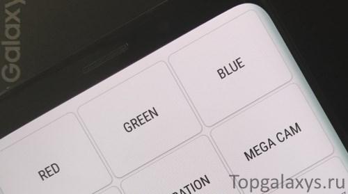 Как зайти в инженерное меню Galaxy S9