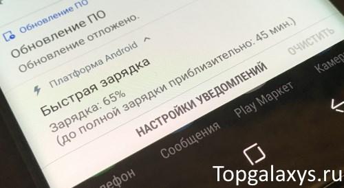 Проблемы с быстрой зарядкой Galaxy S9