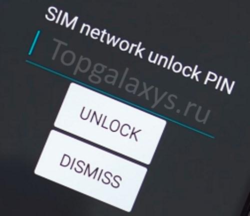 Региональная блокировка Евротест Galaxy S9