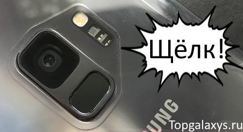 Как убрать звук во время фото на Galaxy S9