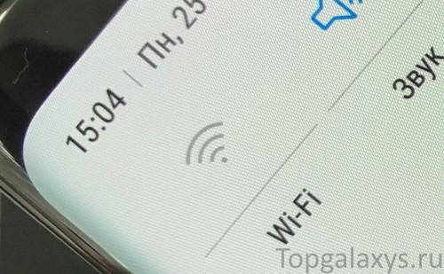 Проблемы с Wi-Fi на Samsung Galaxy S9