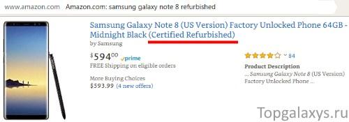 Восстановленный Galaxy Note 8 продается на Amazon
