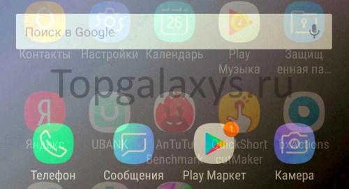Сильно тормозит Galaxy S9