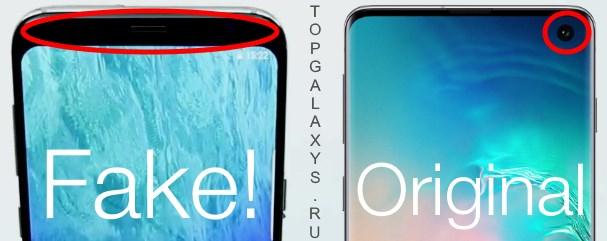Сравнение настоящего Galaxy S10 с подделкой