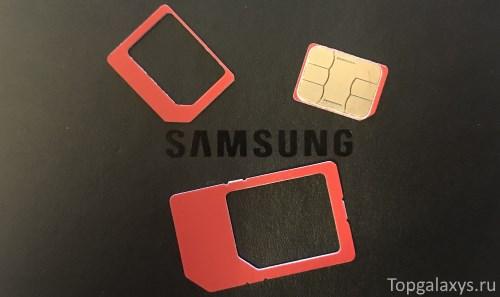 Какая SIM-карта подходит для Galaxy S10